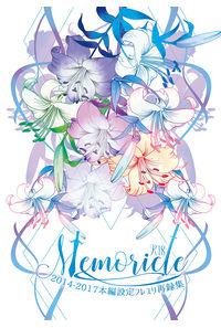 Memoricle