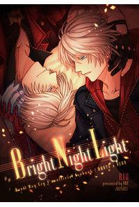 Bright Night Light