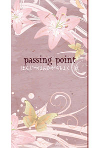 passing point