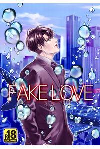FAKE LOVE<上>