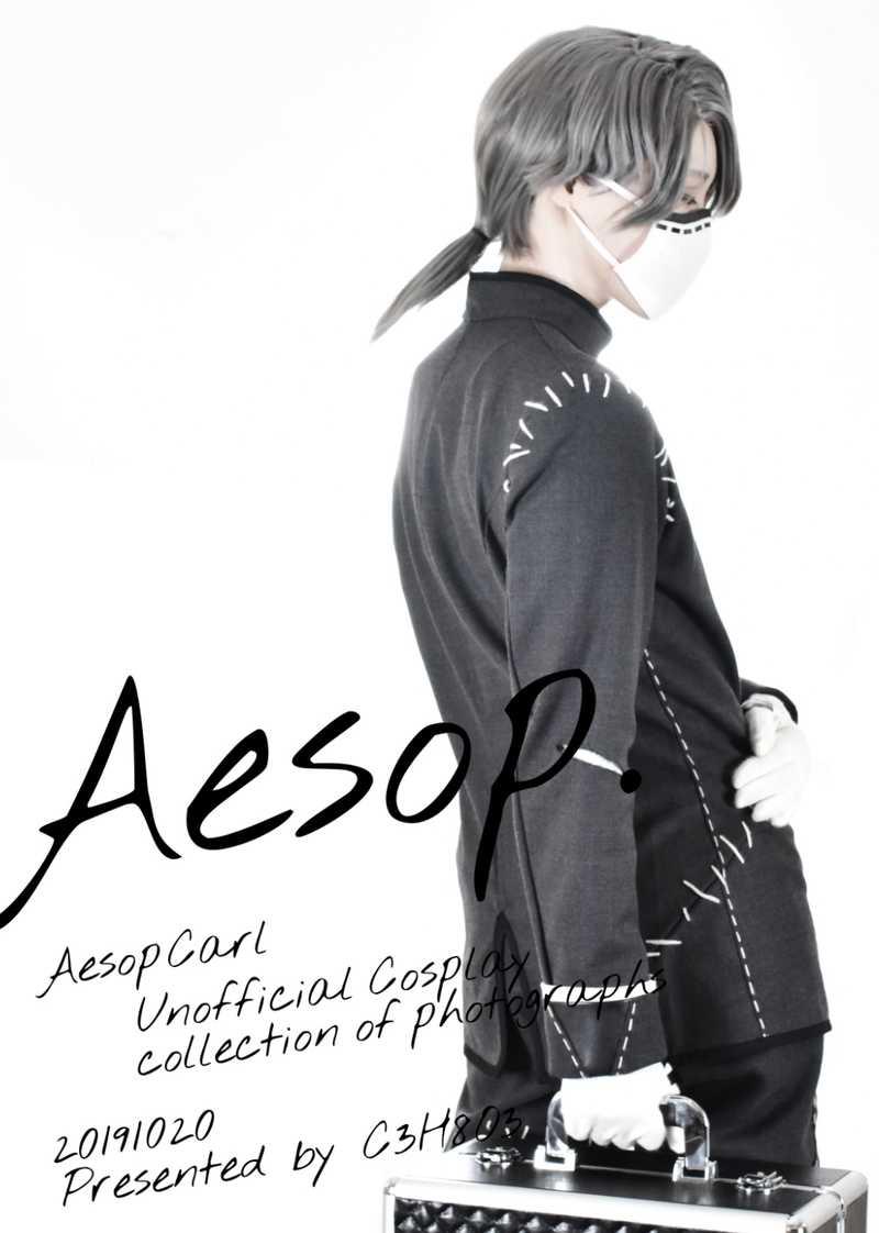 Aesop. [C3H8O3(グリセリンたける)] IdentityV 第五人格