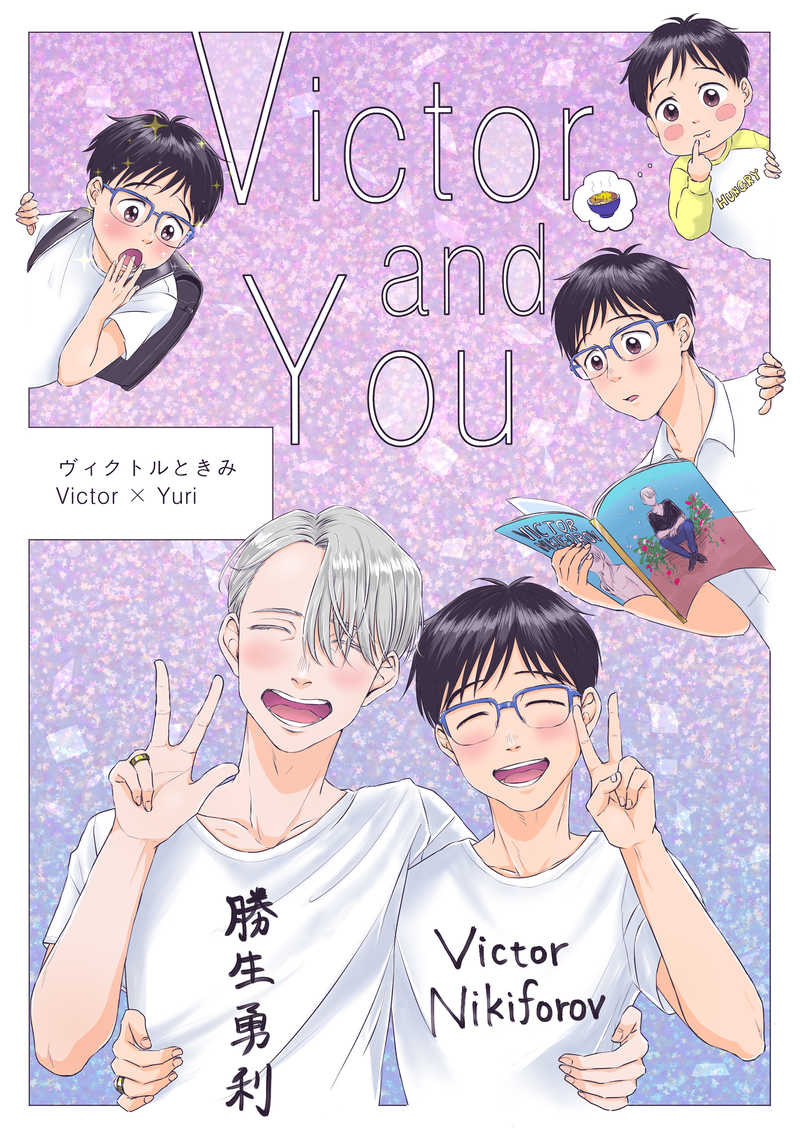 Victor and You