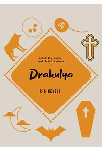 Drakulya