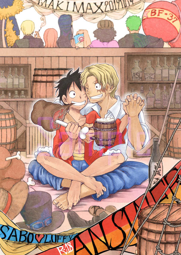 ANSWER!! [MAKIMAX(まきま)] ONE PIECE