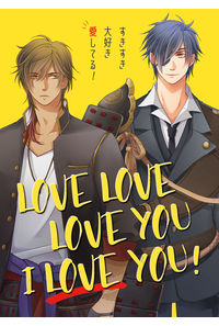 LOVE LOVE LOVE YOU I LOVE YOU!