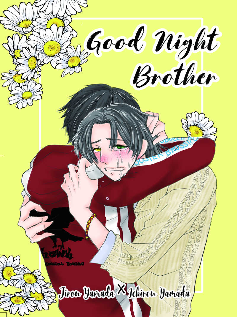 Good night brother