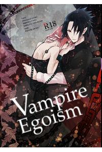Vampire Egoism