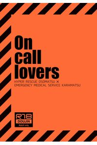 On call lovers