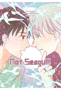 Not Seagull!