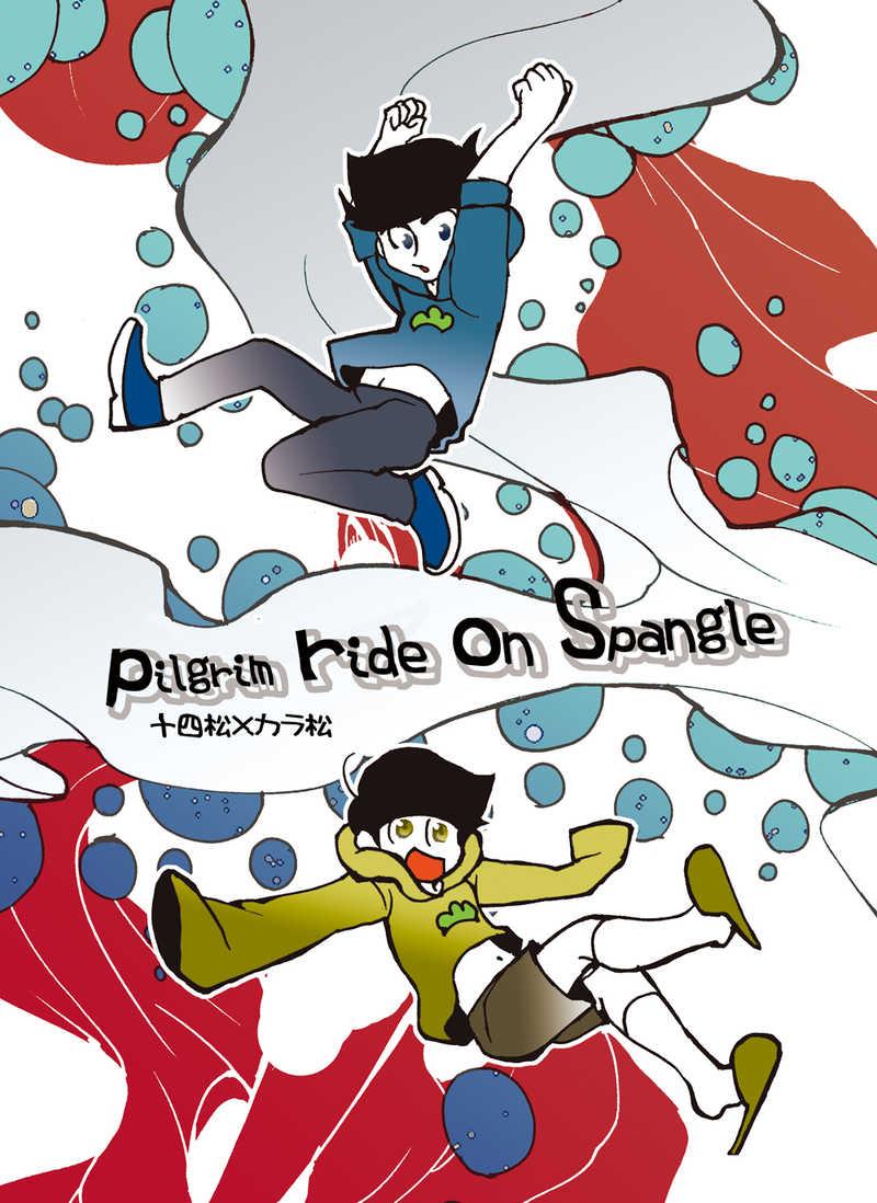 Pilgrim ride on Spangle [ポルカイト(とろ)] おそ松さん