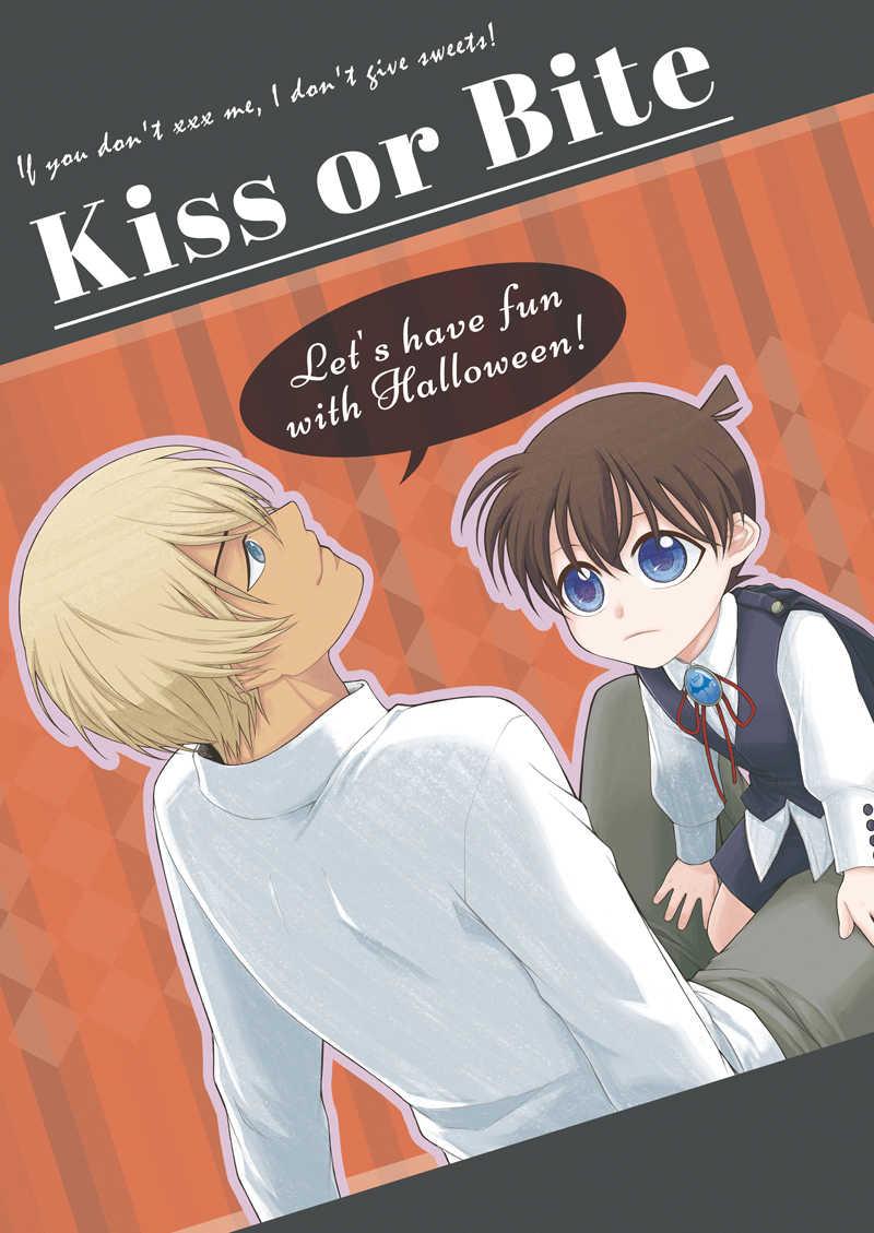 KISS or BITE