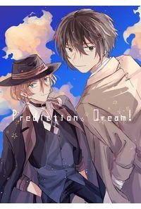 Prediction Dream!