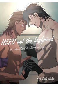HERO and the boyfriend
