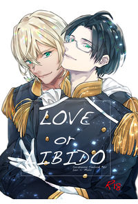 LOVE or LIBIDO