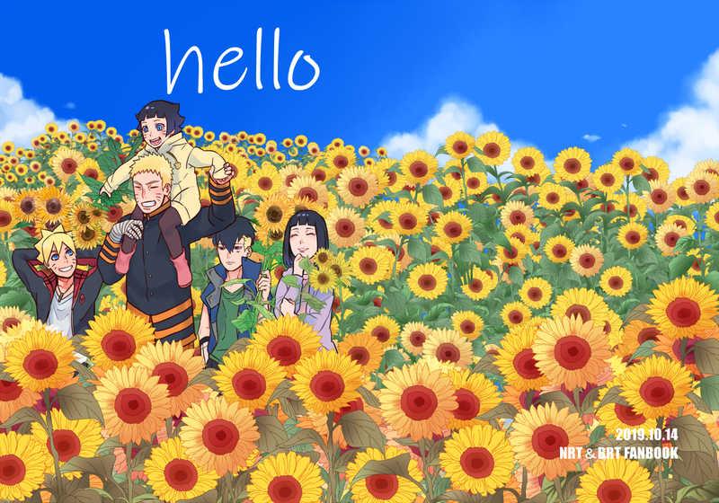 hello [ちくわときゅうり(桜庭ちづる)] NARUTO