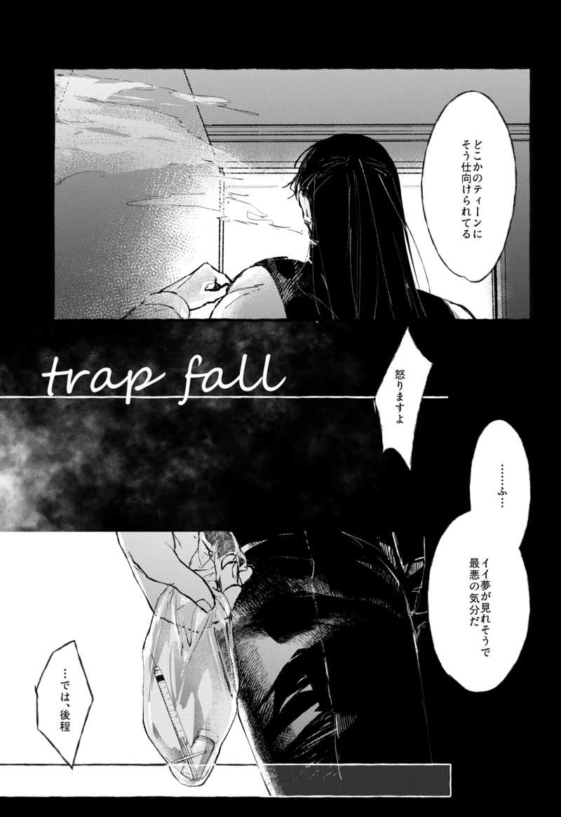 trap fall