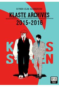 KLASTE ARCHIVES 2015-2016