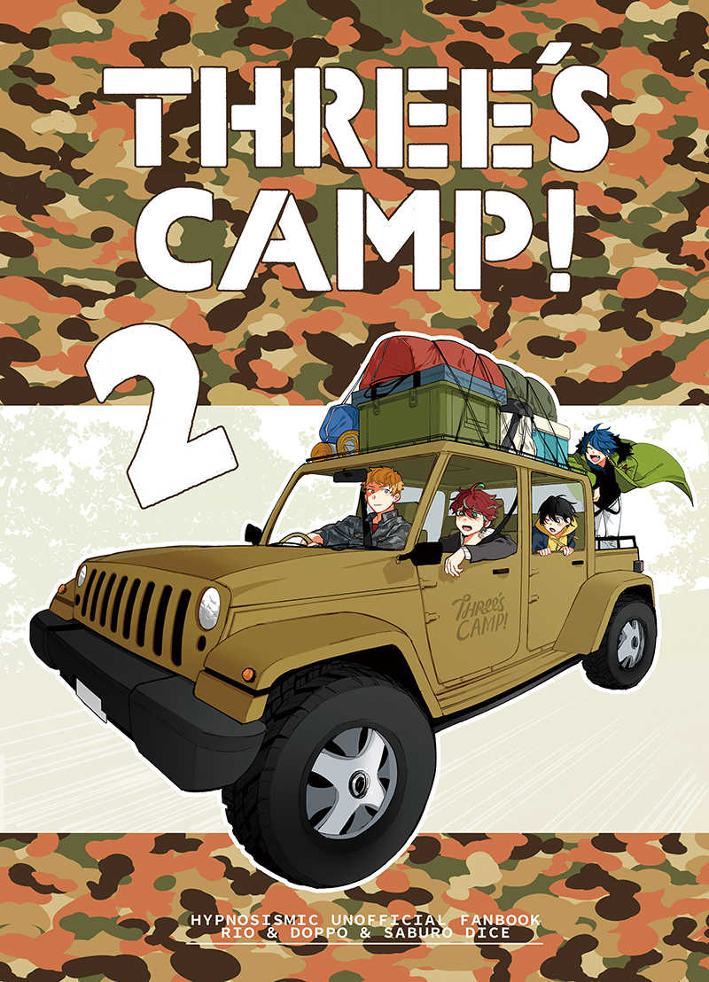 THREE'S CAMP!2
