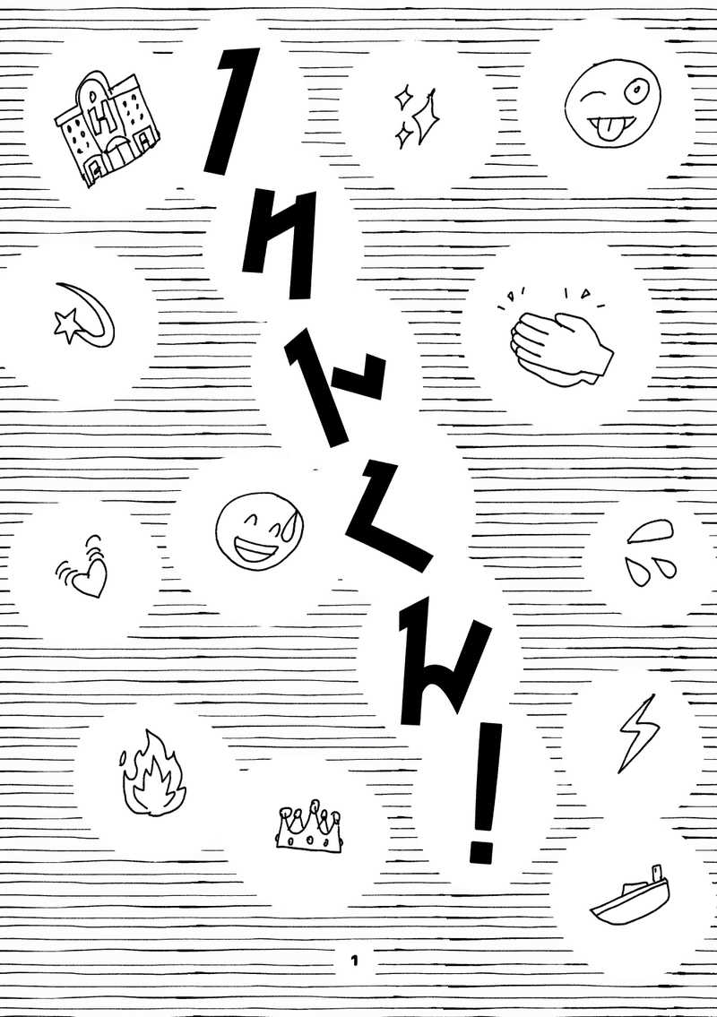 ノクトくん! [肉汁(バレ山)] ファイナルファンタジー