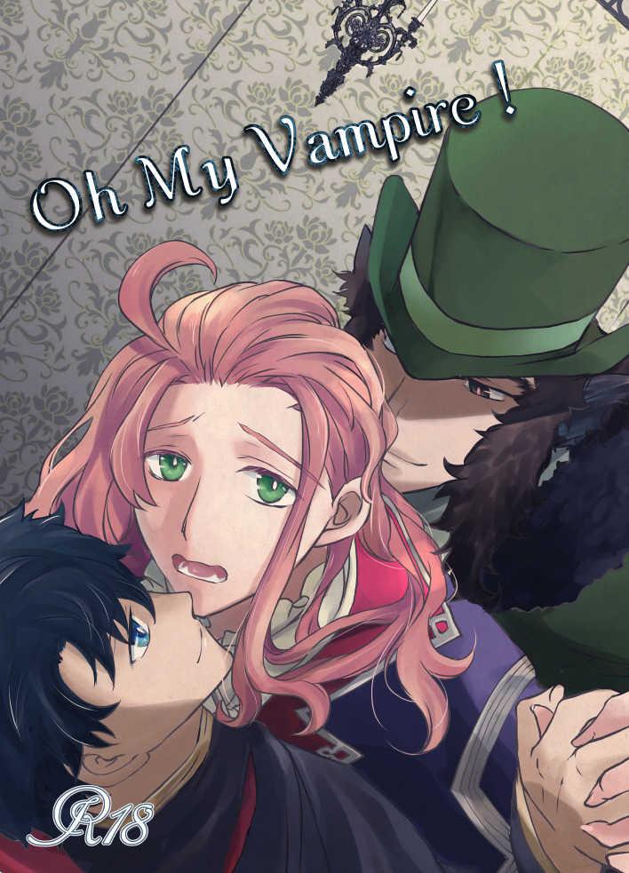 Oh My Vampire!