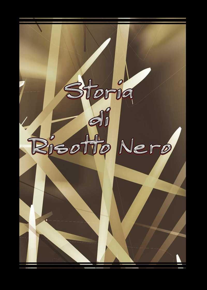 Storia di Risotto Nero [空色の月花(つきや)] ジョジョの奇妙な冒険