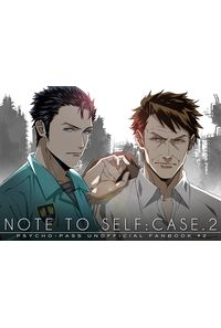 NOTE TO SELF:CASE.2