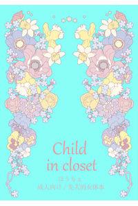 Child in closet