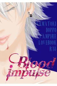 Blood impulse(小説)