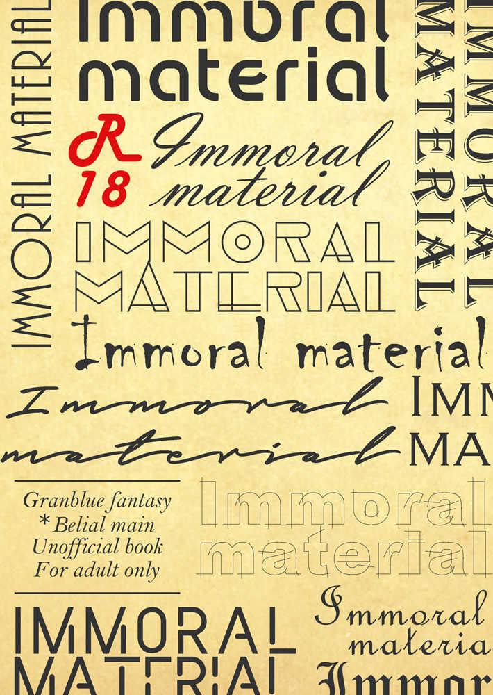 Immoral material