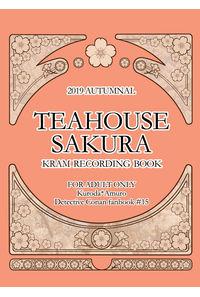紅茶専門店さくら