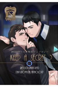 Keep a secret?