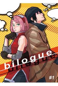 bilogue #1