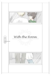 With the Room