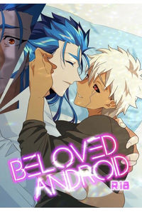 BELOVED ANDROID