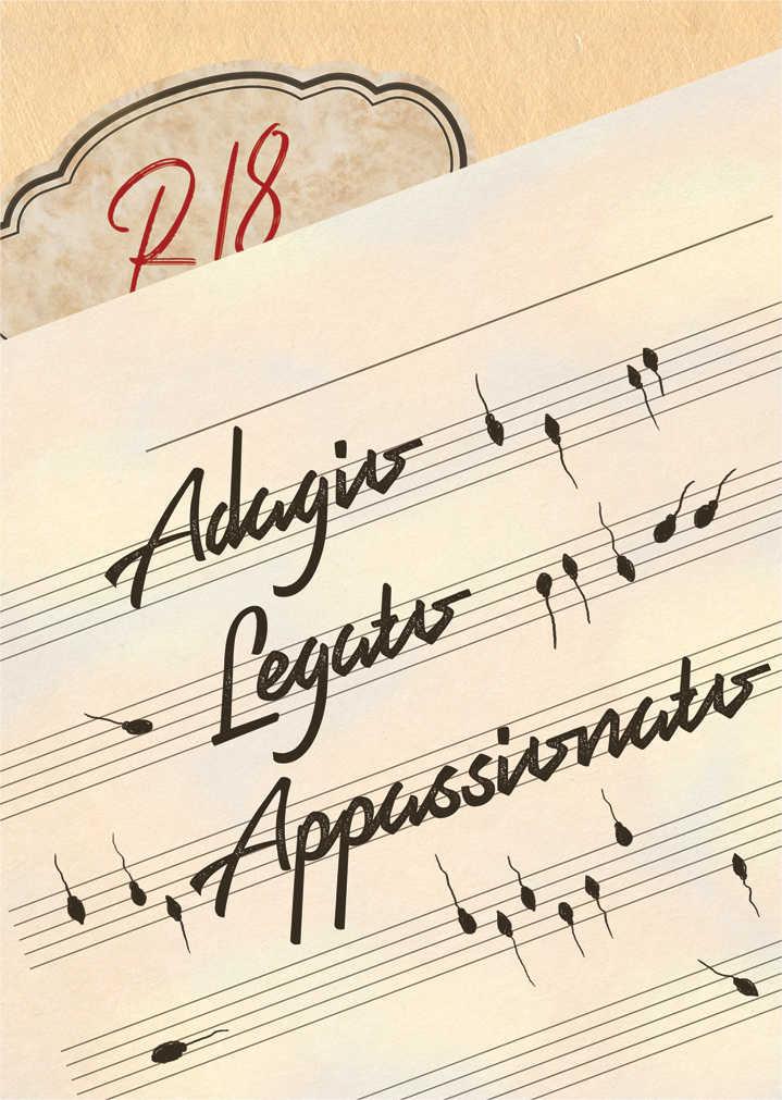 Adagio Legato Appassionato [魔女工房(isis)] 血界戦線