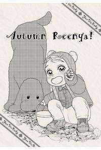 Autumn Reenya!