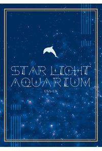 STAR LIGHT AQUARIUM