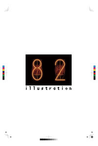 82illustration