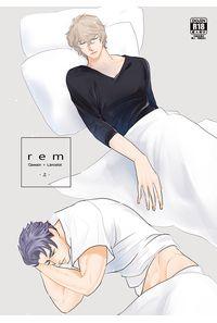 rem -上-