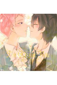 I'm Kissin' You