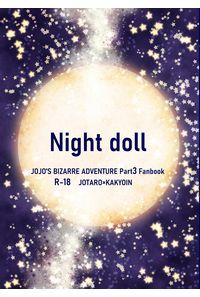 Night doll