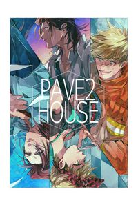 PAVE2 HOUSE