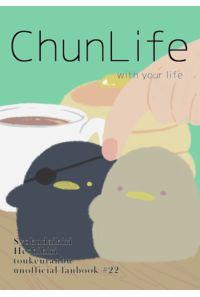 ChunLife