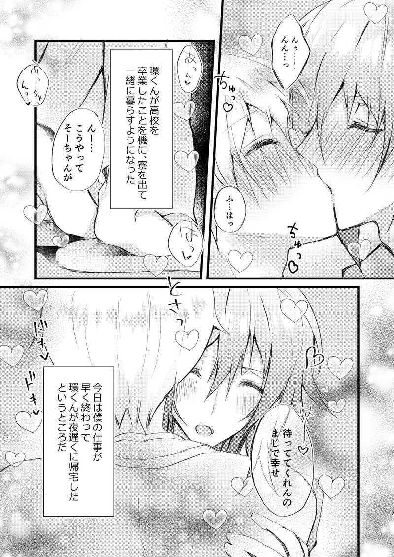 シャッターチャンス【ノベルティ付き】