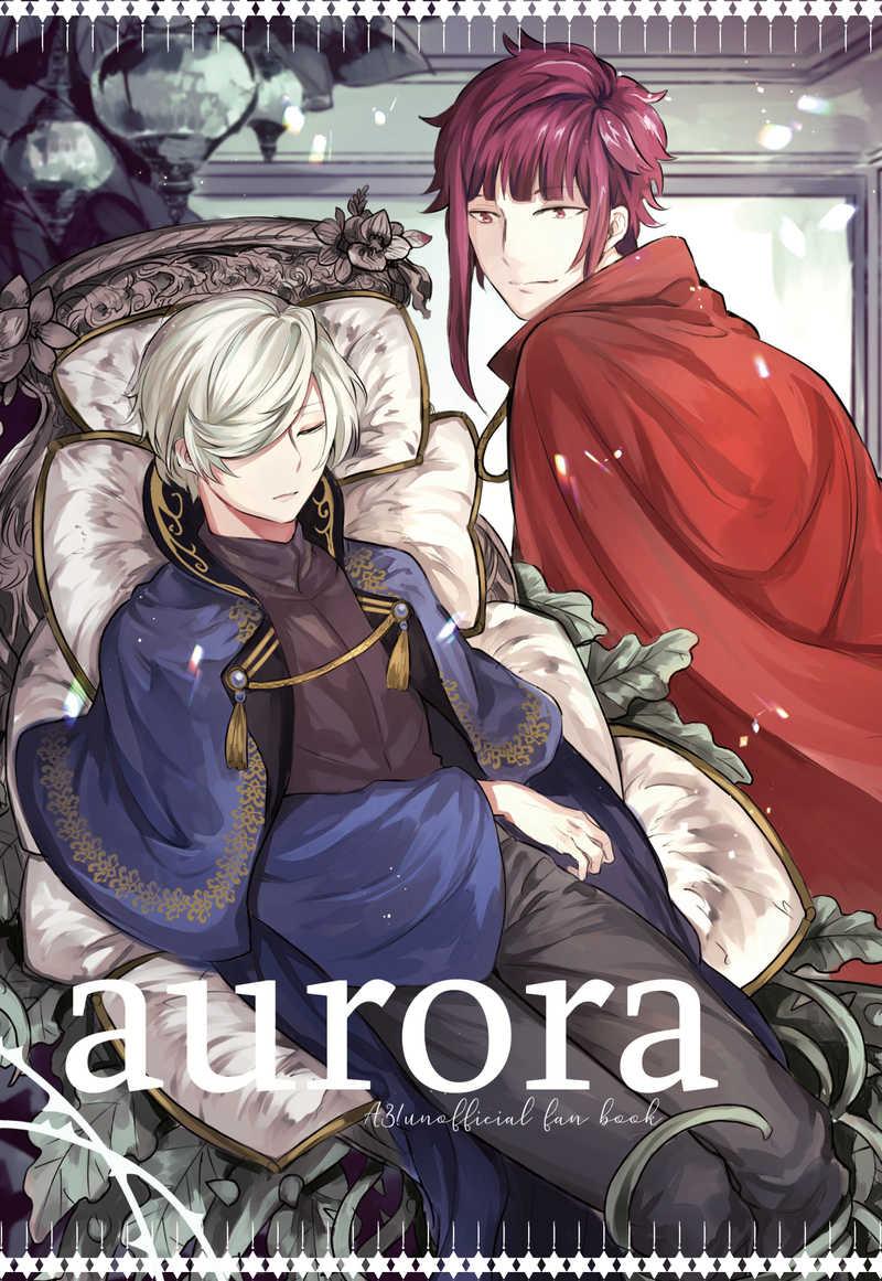 aurora [猫魔ヶ岳医院(いなり院長)] A3!
