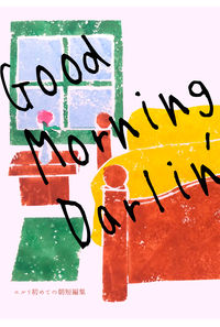Good Morning Darlin'