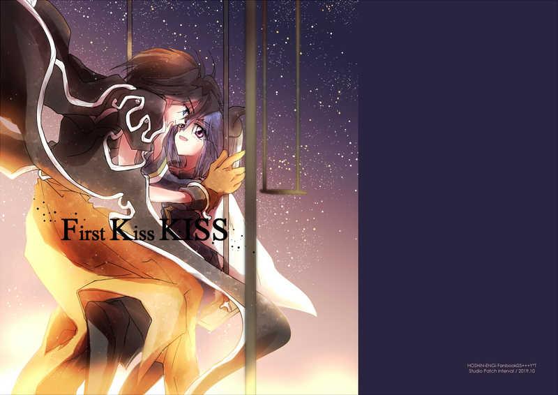 First Kiss KISS