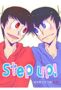 StepUp!