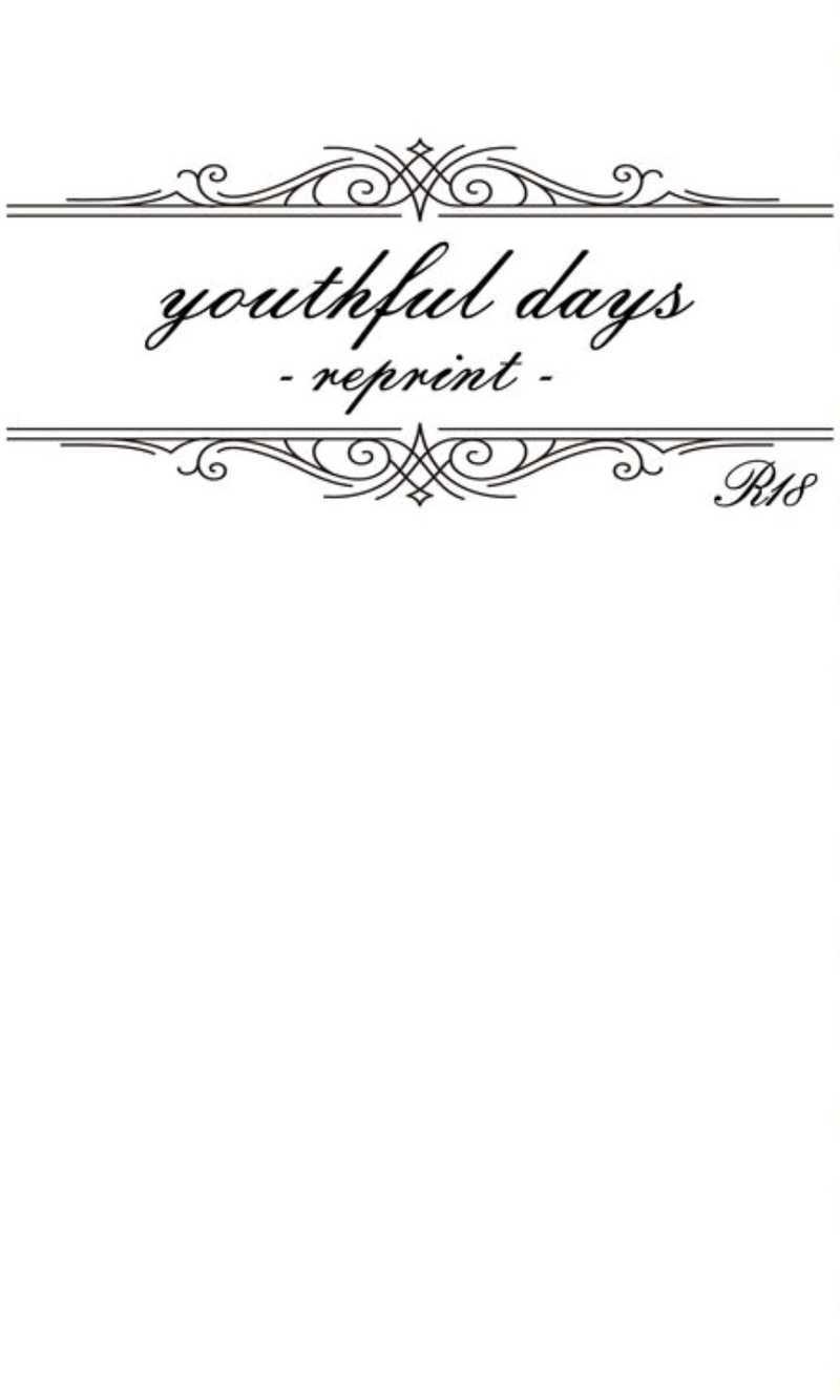 youthful days -reprint-