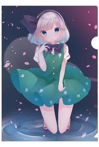 東方クリアファイル 魂魄妖夢6